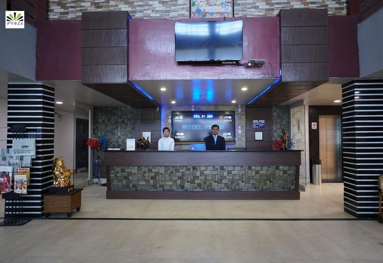 Hotel Pybss, Itánagar, Recepce