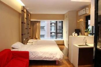 Bild vom Guangzhou Songhai Guanjia Apartment in Guangzhou