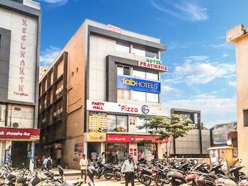 Image de FabExpress Pratiksha à Ahmadabad