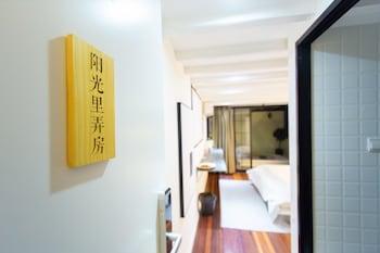 상하이의 상하이 미 투 사진