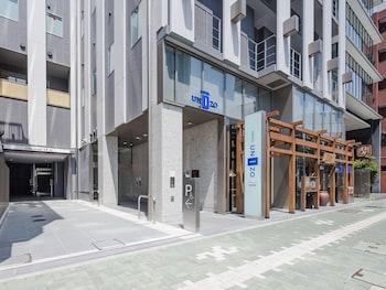 나고야의 호텔 유니조 나고야 에키마에 사진