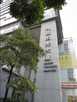 Bild vom Guangzhou Damei Apartment in Guangzhou