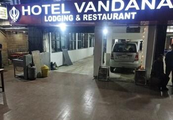 Hình ảnh Hotel Vandana tại Guwahati
