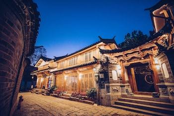 在丽江的丽江漱石枕流 - 木家苑照片