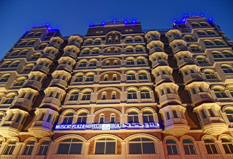 Muscat Plaza Hotel, Muscat, Hotel Front – Evening/Night