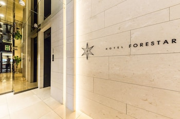 首爾HOTEL FORESTAR Sinchon的相片