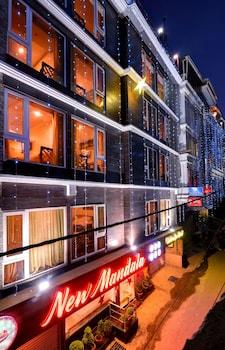 ภาพ New Mandala Golden Spa Resort ใน ดาร์จีลิง