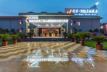 Picture of Love Home Theme Hotel Kunming Airport in Kunming