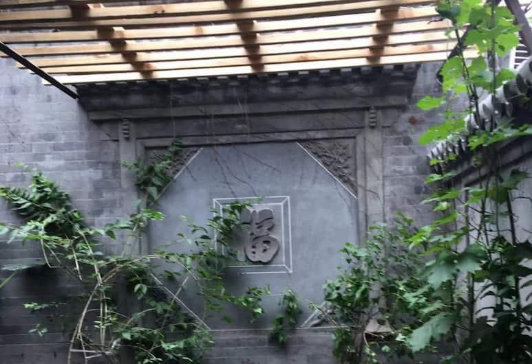 北京四合院, 北京省, 住宿範圍