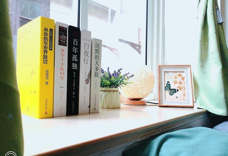 硬糖城公寓 17 號田子坊再遇見, 上海市
