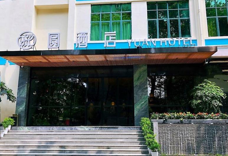 Yuan Hotel Shenzhen Science Park Branch, Shenzhen