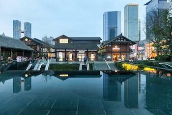 Slika: Chengdu Skyline International Apartment ‒ Chengdu