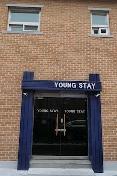 首爾YOUNG STAY - Hostel的圖片