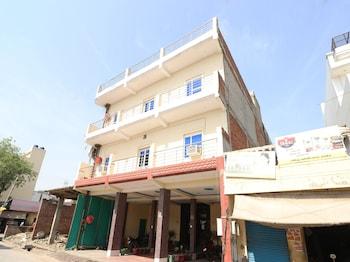 Picture of OYO 22656 Hotel Taj Paradise in Agra