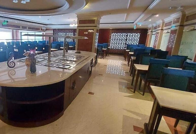 Rotana Al Mesk Hotel, Medina, Restaurant