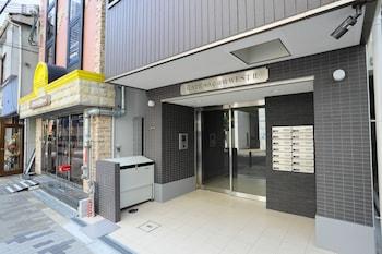 大阪心齋橋西區 2 號 80 大門飯店的相片