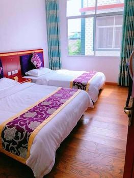 Slika: Lin Shan Ju Inn ‒ Chengdu
