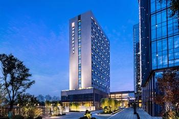 Picture of HUALUXE Xi'an Hi-tech Zone - An IHG Hotel in Xi'an