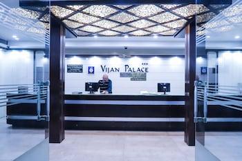 Bild vom Hotel Vijan Palace Jabalpur in Jabalpur