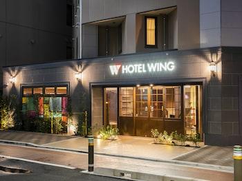 Φωτογραφία του Hotel Wing International Select Ikebukuro, Τόκιο