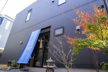 Bild vom SLOW HOUSE NARA in Nara