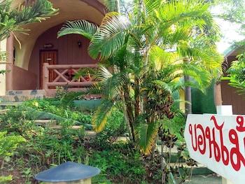 Bild vom Bhuloolum Resort in Khao Kho