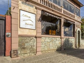Fotografia do Hotel Colina Dorada em Oaxaca
