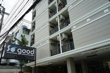 Sista minuten-erbjudanden på hotell i Bangkok