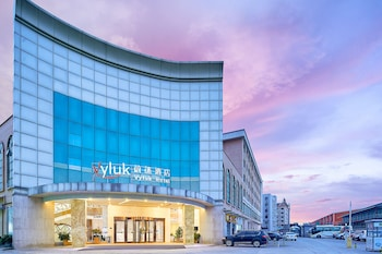 Picture of Vyluk Baiyun International Airport Hotel (Previous Holiday Inn Express) in Guangzhou