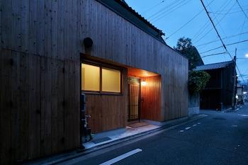 Picture of Umeyu No Yado in Kyoto