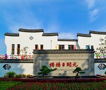 Fotografia hotela (Maison New Century Nanxun Huzhou) v meste Huzhou