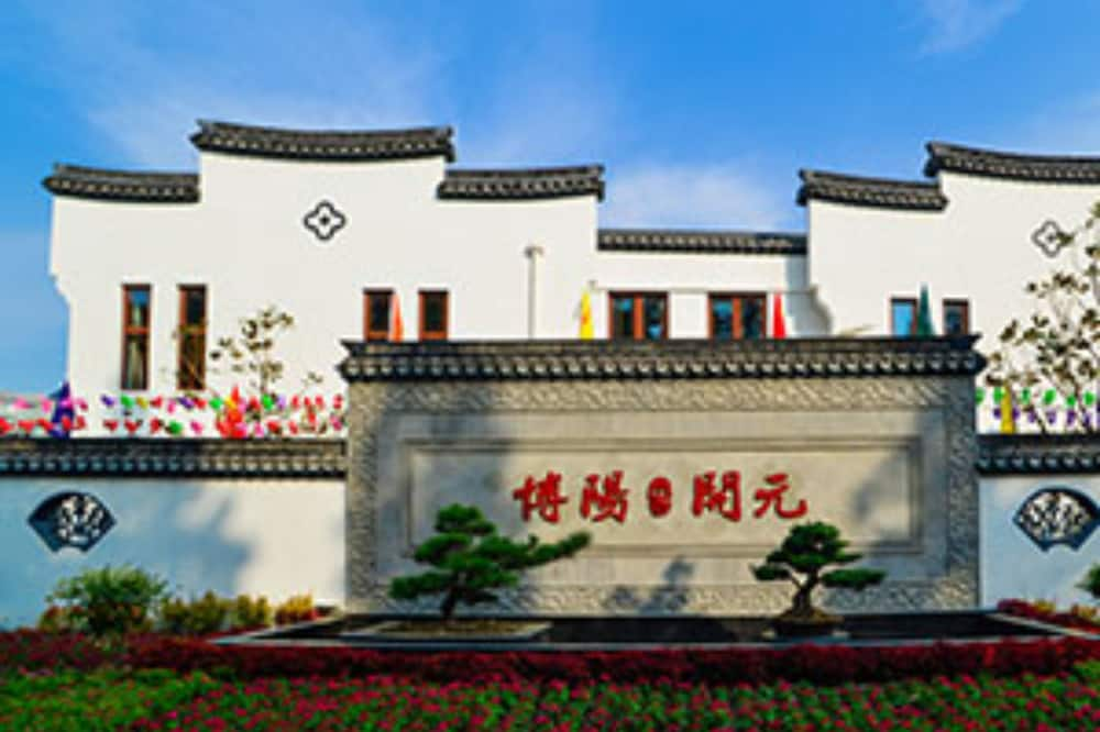 Maison New Century Nanxun Huzhou