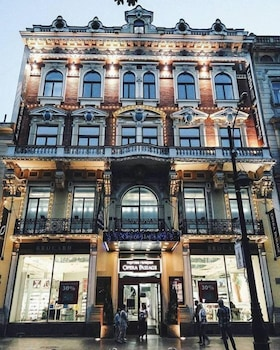 Picture of Apart Hotel Opera Passage in Lviv