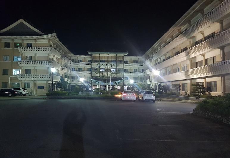 慶州思潮渡假村, 慶州, 飯店入口 - 夜景