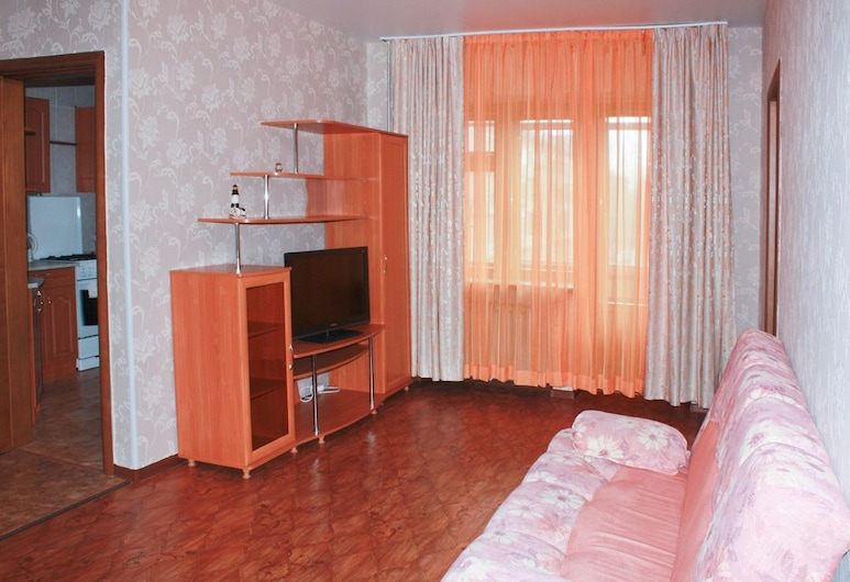 Apartment ALLiS-HALL on Pervomayskaya 35, Jekaterinburg