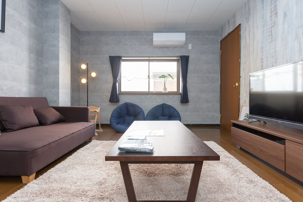 Japanese Western Style Room with Living Room and Kitchen - Living Room