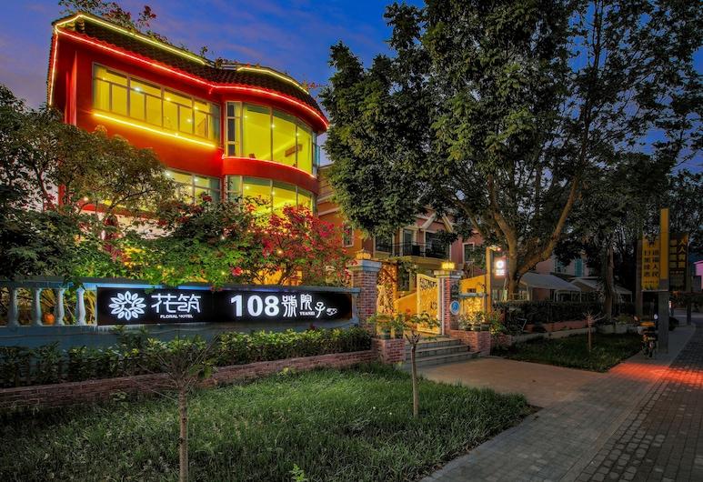 Huazhu Shenzhen No.108 Yuanzi Inn, Shenzhen