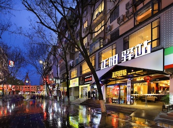 Guilin bölgesindeki Zhengyang City Center Family Inn resmi