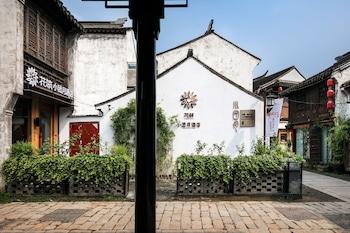 Gambar Floral Hotel Wuxi Xiaotuanyue di Wuxi