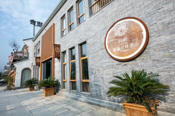 Fotografia hotela (Floral Hotel Deqing Yingxi Riverside) v meste Huzhou