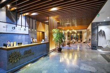 Picture of Floral Hotel Deqing Yingxi Riverside in Huzhou