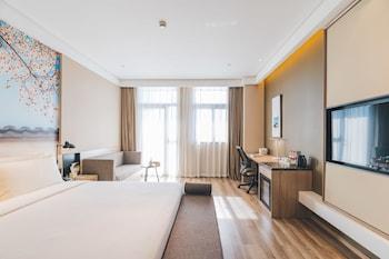 Fotografia do Atour Hotel Xiang cheng Suzhou em Suzhou (Suzhou)