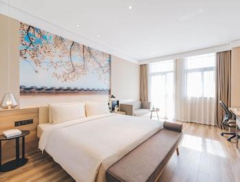 南京、アトゥール ホテル コンフューシアス テンプル南京 (南京夫子庙亚朵酒店)の写真