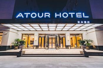 Hình ảnh Atour Hotel Railway Station Dalian tại Đại Liên