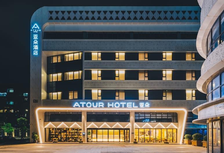 Atour Hotel High Tech Xian, Xi'an