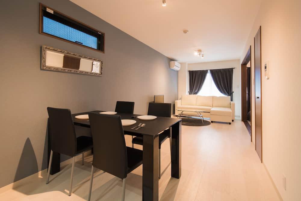 Apartment ( 102 ) - Guest Room