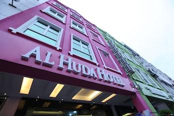 Malacca bölgesindeki Al Huda Hotel resmi