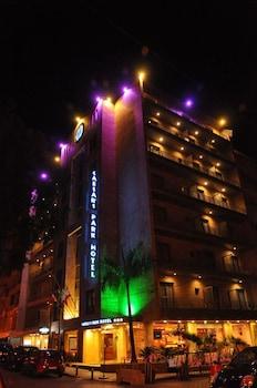 Bild vom Ceasars Park Hotel in Beirut