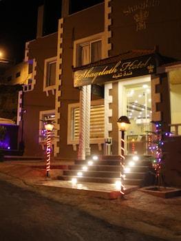 Gambar Shaqilath Hotel di Wadi Musa