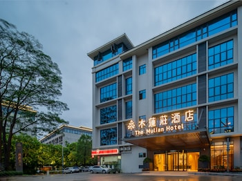 Picture of The Mulian Hotel,Science City, Guangzhou in Guangzhou